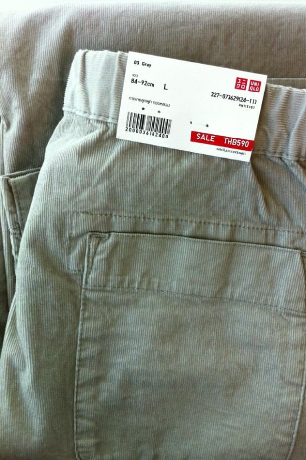 uniqlo-corduroy-relaxed -pants-01