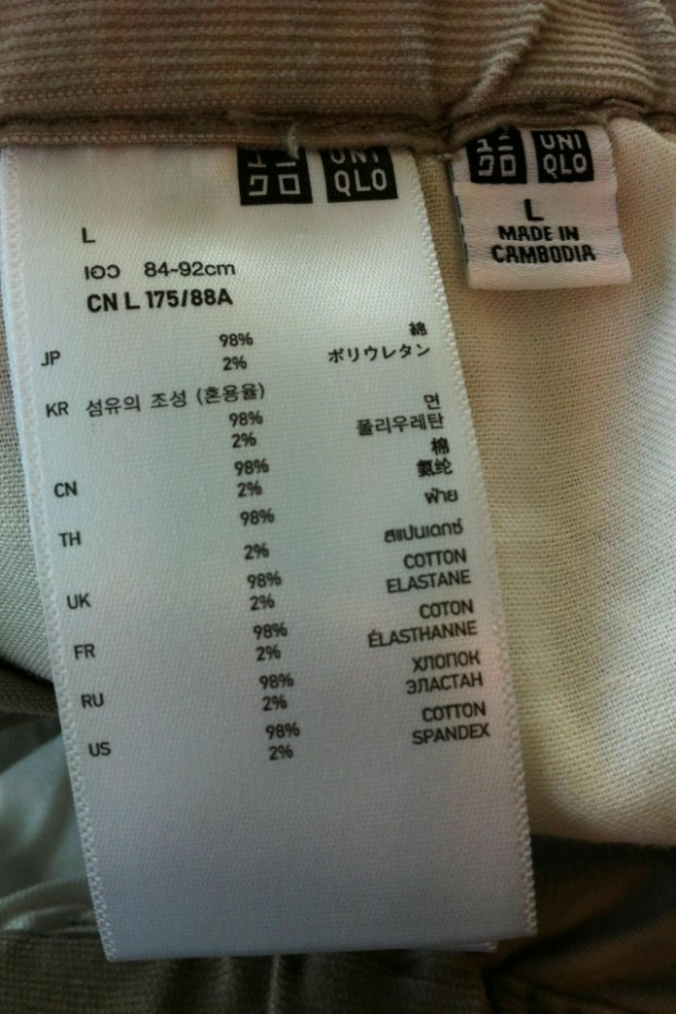 uniqlo-corduroy-relaxed -pants-03