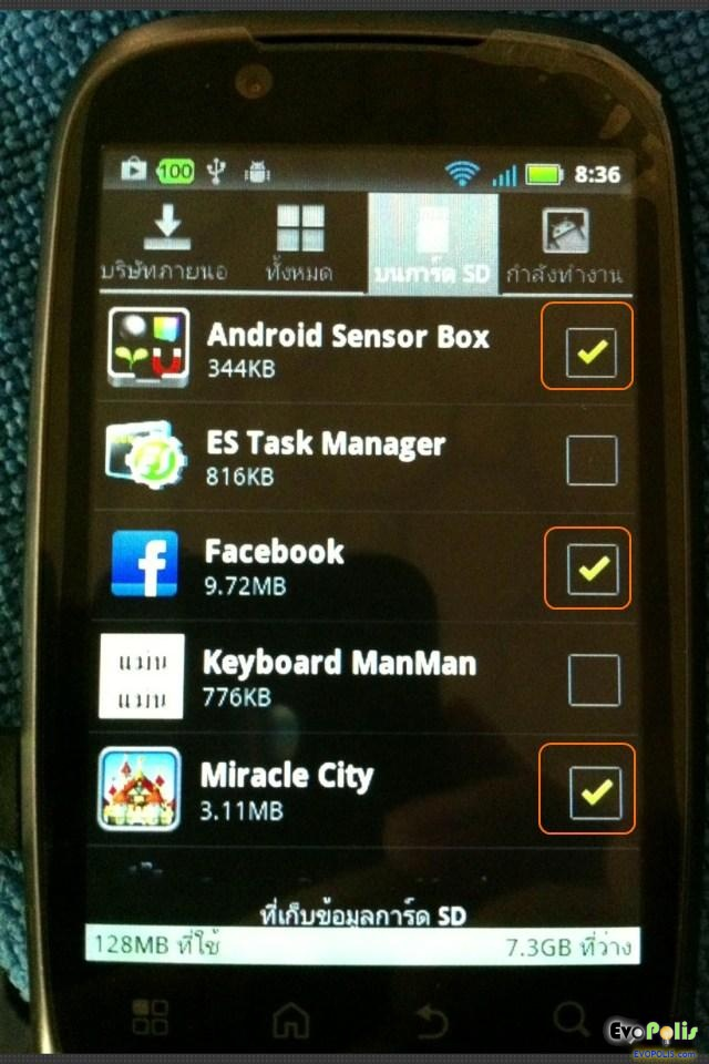 how to move apps to external sd card without rooting