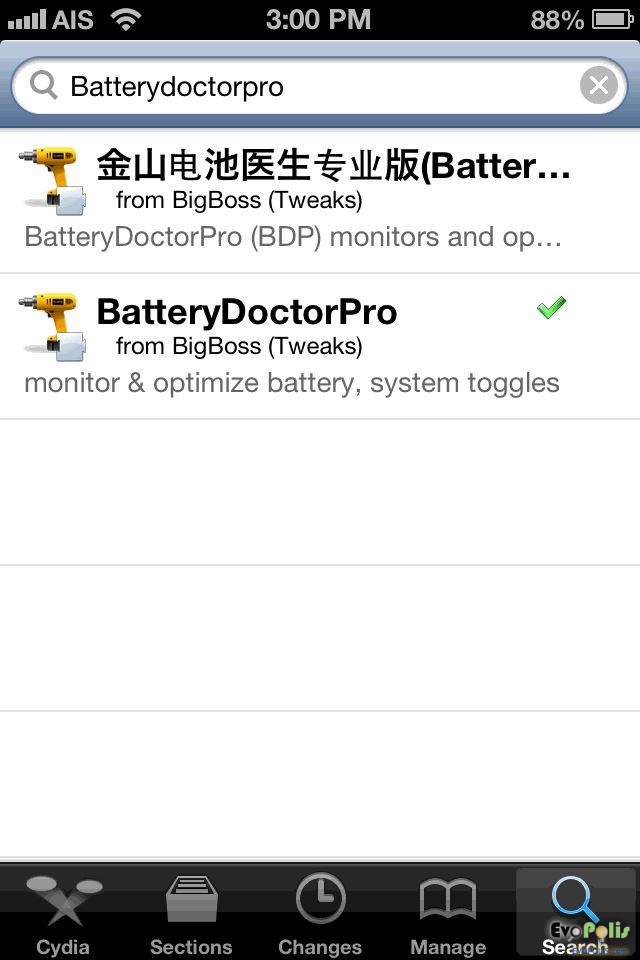 battery-doctor-pro-updated