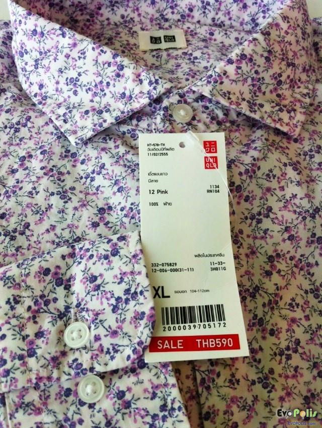 Uniqlo-Casual-Print-Long-Sleeve-Shirts-15