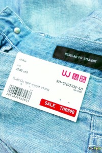 uniqlo-light-weight-regular-fit-straight-jeans-17