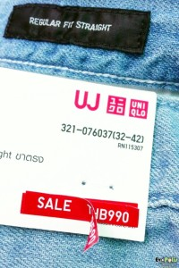 uniqlo-light-weight-regular-fit-straight-jeans-18