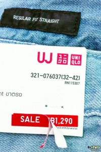uniqlo-light-weight-regular-fit-straight-jeans-19