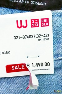 uniqlo-light-weight-regular-fit-straight-jeans20