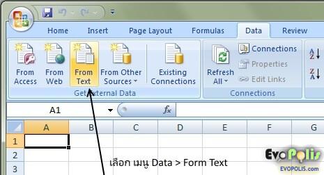 CSV-2-Excel-Step1