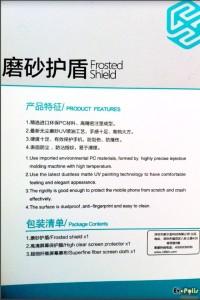Huawei-Ascend-Mate-Nillkin-04