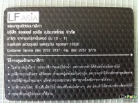 Timex Weekender Slip Thru - T2N837-05