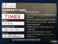 Timex Weekender Slip Thru - T2N894-06