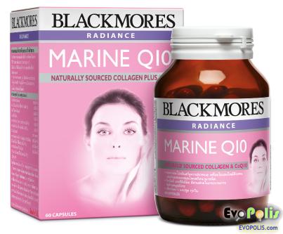 Blackmores-marin-q10