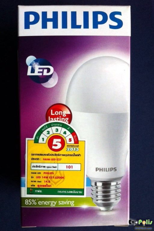 E27-LEDBulb-14W-01