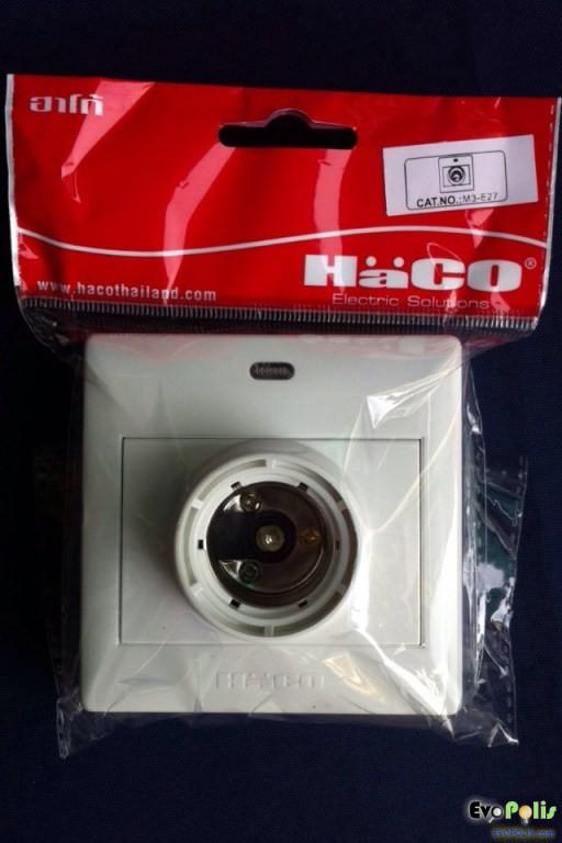 Haco-E27-Lamp-Holder-01