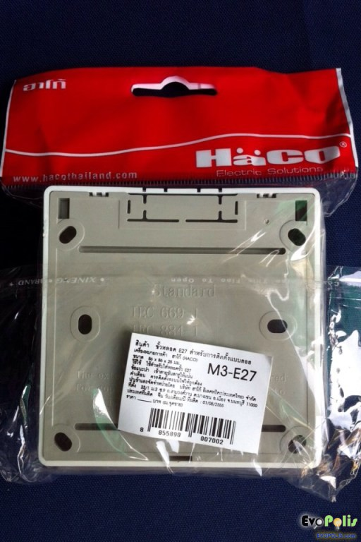 Haco-E27-Lamp-Holder-02