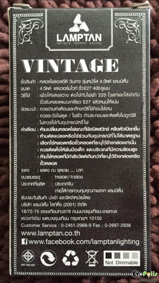 Lamptan-LED-4W-Vintage-01-1