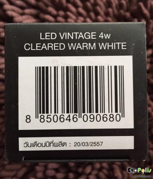 Lamptan-LED-4W-Vintage-05